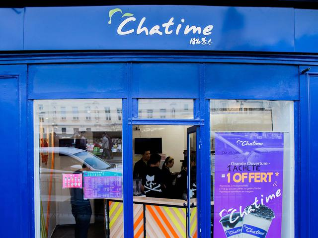 日出茶太 Chatime (Saint Michel)