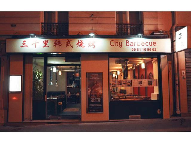 三千里韩式烧烤 City Barbecue (rue des boulets 分店)
